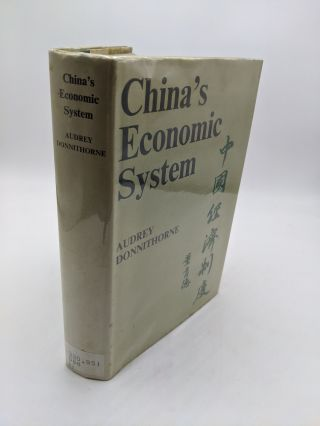 China's Economic System. Audrey Donithorne