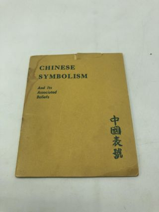 Chinese Symbolism And Its Associated Beliefs. China