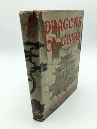 Dragons On Guard. Anna Curtis Chandler